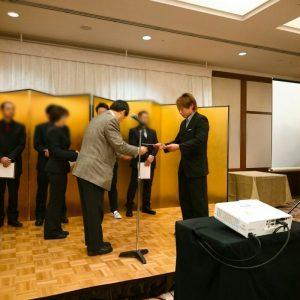 株式会社 尾張鉄様 の忘年会(雄光会)に参加してきました。